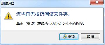 磁盘加锁专家常见问题